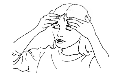 При головных болях